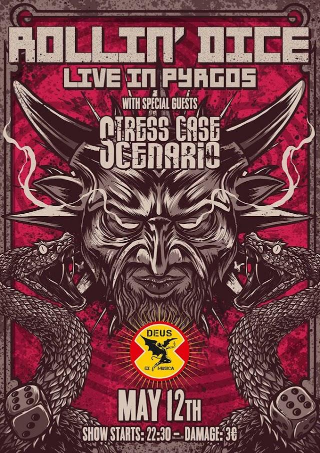 [News] Rollin' Dice & Stress Case Scenario live, Pyrgos 12.May'18