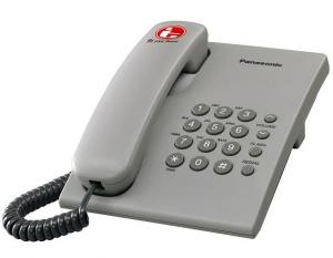 harga telepon pabx, cara betulin telepon pabx, cara benerin extention telepon pabx