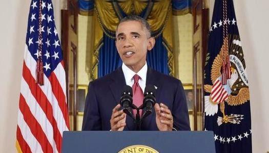Discurso de Barack Obama en la Casa Blanca