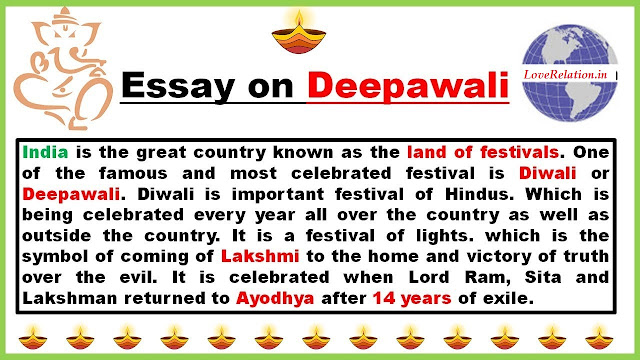 What Is Deepavali? Diwali Essay In English