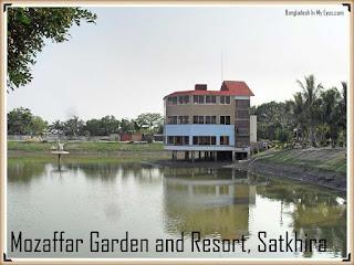 mozaffar-garden-resort-satkhira-khulna