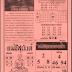 Thailand Lottery 4pc First Paper  | VIP Tips