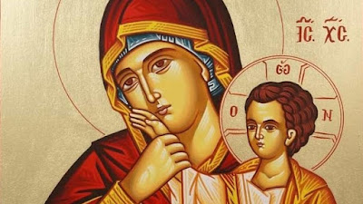 Mother of Consolation, or Comfort Icon