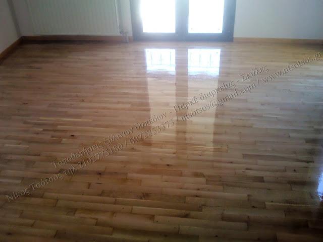 Συντήρηση ξύλινου δαπέδου με οικολογικό βερνίκι