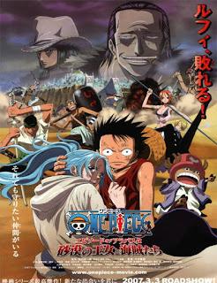Episodio de Arabasta: La princesa del desierto y los piratas (2007) | 3gp/Mp4/DVDRip Sub HD Mega