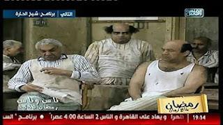 برنامج رمضان بتاع زمان حلقة الجمعه 2-6-2017