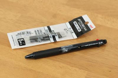 三菱鉛筆 ジェットストリーム 3色ボールペン 0.7mm 透明ブラック