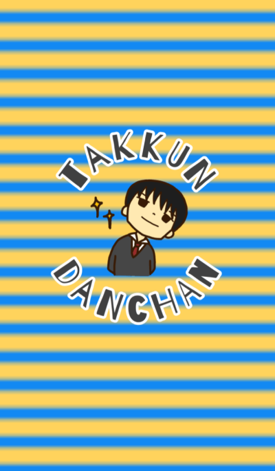 Takkun and Danchan