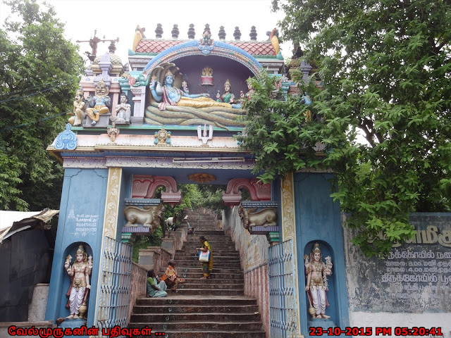 Thiruneermalai Perumal Temple