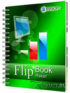 Kvisoft FlipBook Maker Pro 4.2.2.0 Full Version