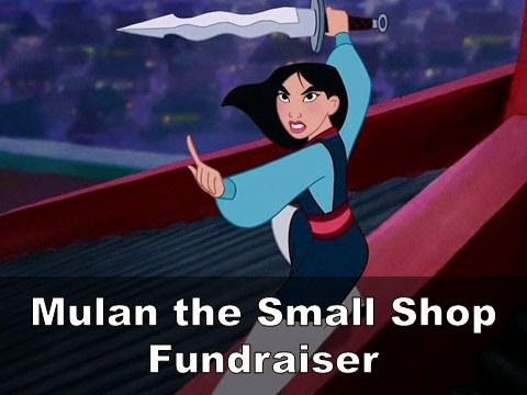 Which Fundraising Disney Princess Are You?
