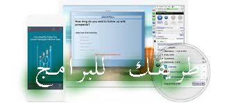 برنامج ClickMeeting لعمل ندوات ومؤتمرات اونلاين