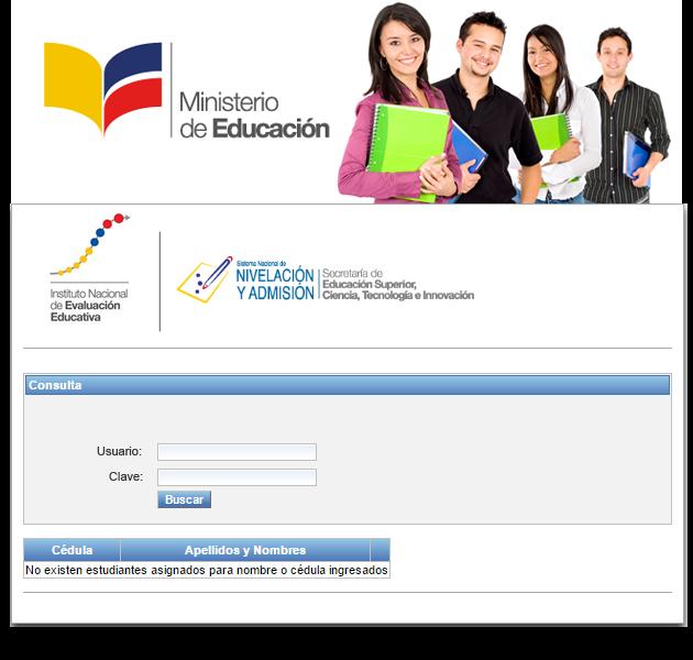 consultar-resultados-examen-ser-bachiller-2017