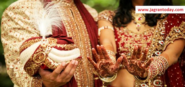 शादी से पहले एक बार फिर सोचें