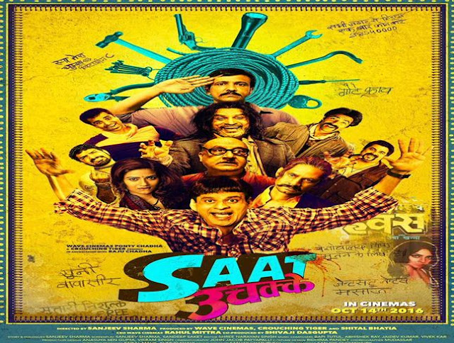 Manoj Bajpayee, Aditi Sharma, and Kay Kay Menon,  Saat Uchakkey, Movie Poster