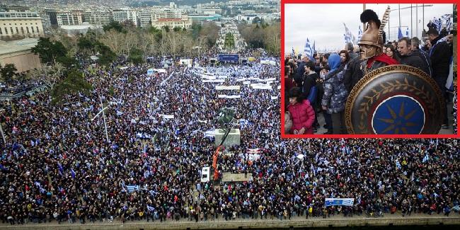 Εκατοντάδες χιλιάδες κόσμου στο συλλαλητήριο της Θεσσαλονίκης- Εκκωφαντικό μήνυμα για το Σκοπιανό [βίντεο]
