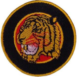Logo SPORC Brigade Harimau