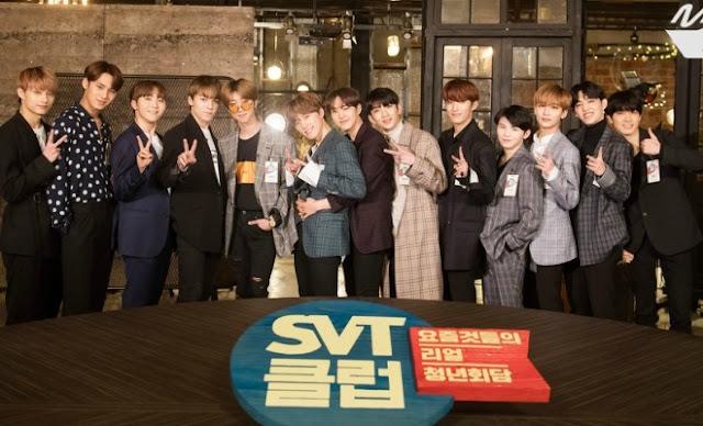 男團綜藝/真人Show SVT Club (Seventeen)線上看