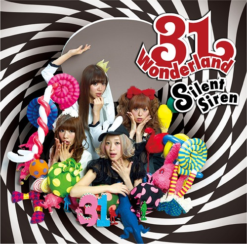 Silent Siren 2nd album limited