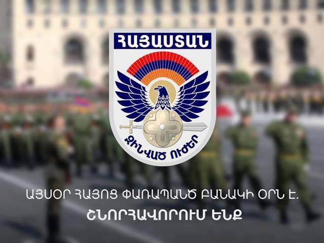 Armenia creará base de datos de delincuentes por su ADN