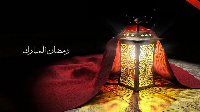 Ramadhan 2016 / 1437 H - Jadwal Imsakiyah Seluruh Indonesia
