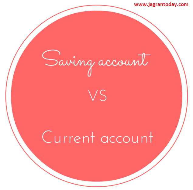 What is the Difference Between Saving Account and Current Account | Education and Information Technology | Information For Education, Spiritual ...
