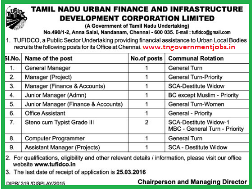 Applications are invited for various jobs in Tamil Nadu Urban Finance and Infrastructure Development Corporation Ltd (TUFIDCO) Chennai