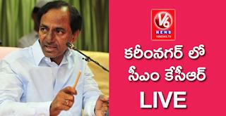 CM KCR Holds Press Meet On Karimnagar Irrigation Projects