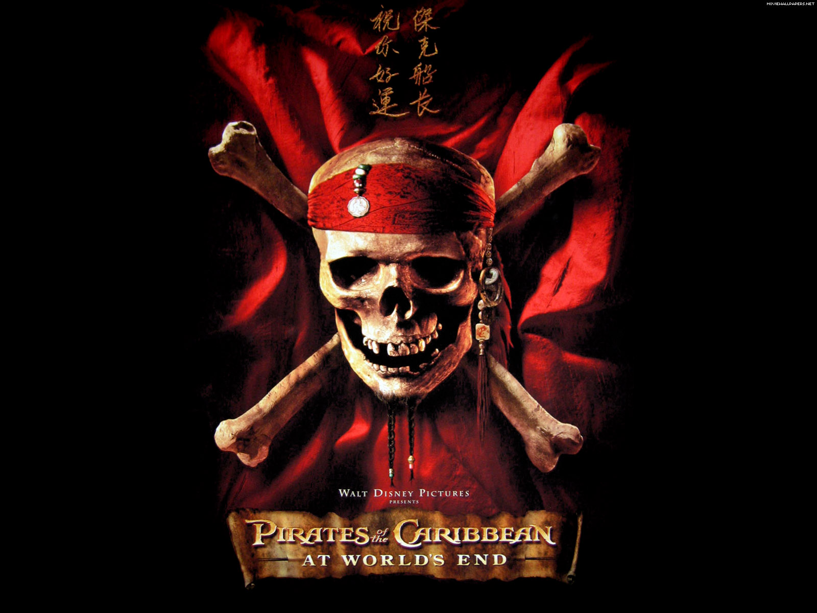 Chimney Bells Pirates Of The Caribbean Wallpaper Free Easter