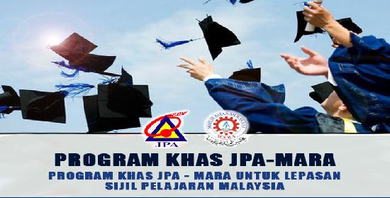 Permohonan PKJM 2017 online