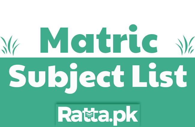 Matric Complete Subjects List - Humanities and Science Compulsory and Elective Subjects