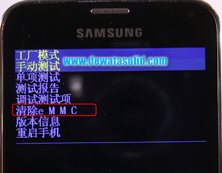 Cara Hard Reset Android Recovery Bahasa China