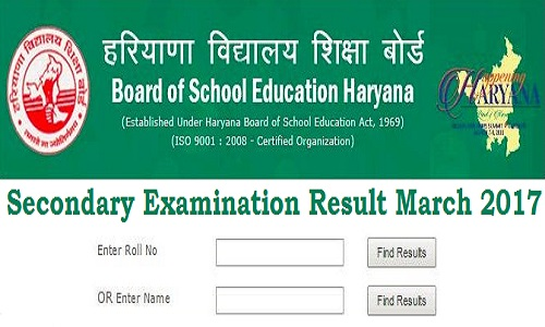 Haryana Secondary Examination Results 2017