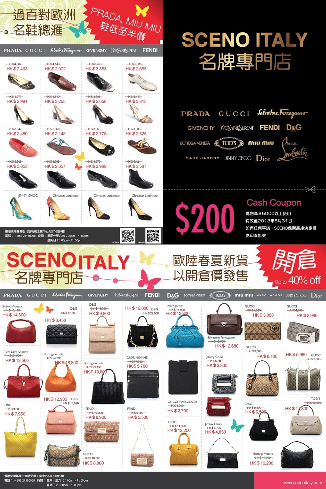 084bf1a3374 LUXURY GOODS OUTLET SCENOITALY BIG SALE IN HONGKONG! DISCOUNT UP TO ...