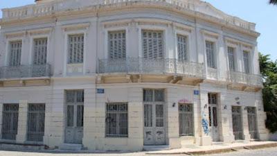 Θερινό σινεμά στον κήπο του Συλλόγου Ελλήνων Αρχαιολόγων