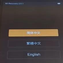 Cara Flash Xiaomi Mi 4 3G Atau 4G