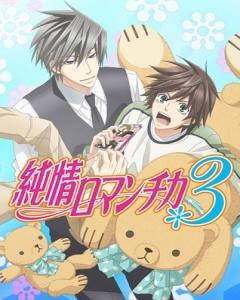 Junjou Romantica 3 Episode 7
