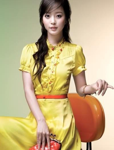 Drama korea micky yoochun dating 10