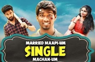 Married Maapi um Single Machan um | Vijay Duke | Sakthi | Funny Factory
