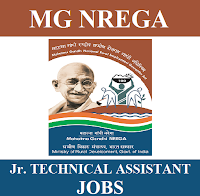 MGNREGA, Mahatma Gandhi National Rural Employment Gurantee Act, freejobalert, Sarkari Naukri, MGNREGA Answer Key, Answer Key, mgnrega logo