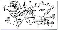 Схема на околосветското плаване на Магелан