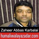 https://www.humaliwalyazadar.com/2019/02/zaheer-abbas-karbalai-noha-ayyam-e.html