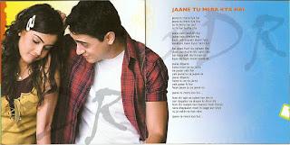 Na song tu ya hindi jaane mp3 download jaane