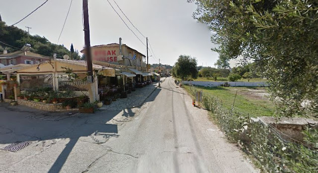 Καταγγελία πολίτη για κατ' εξακολούθηση μεροληπτική συμπεριφορά του Δήμου Ηγουμενίτσας εναντίον του