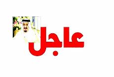 وظائف نسائية الرياض Ikea Riyadh is looking for Saudi Males candidates