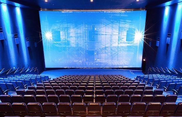 ruang layar bioskop