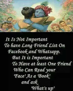 Friendship Day Quotes  2017