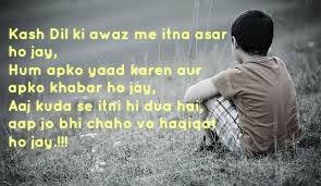 Hindi Romantic Shayari Image