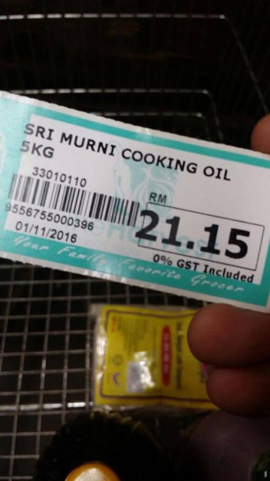 Bukti Harga Sebenar Minyak Masak (Botol) Pada 1 November 2016