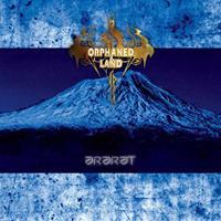 [2005] - Ararat [EP]
